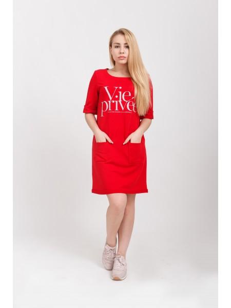 "Платье ""Privee"" 0022-7"